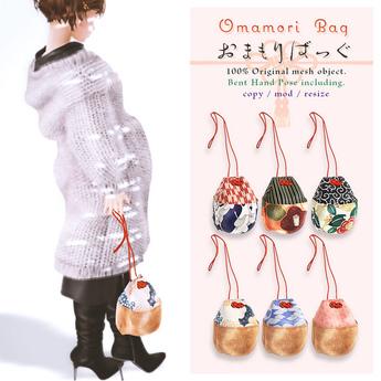 ASO! Omamori Bag (fullpack) - DEMO