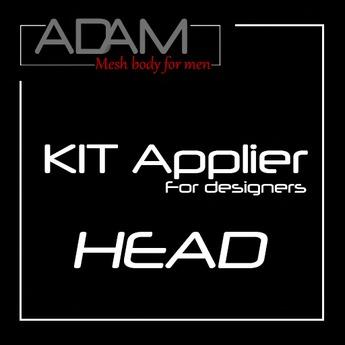 Kit Applier HEAD - ADAM