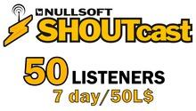 Shoutcast 7 days 50 listeners