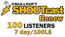 Shoutcast 7 days 100 listeners renewal (wear me)