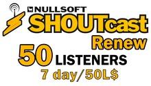 Shoutcast 7 days 50 listeners renewal (wear me)