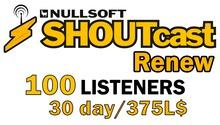 Shoutcast 30 days 100 listeners renewal (wear me)