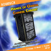 Hands of Omega (HoO) Exterior - Chinese Cabinet