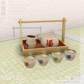 kisetsu - Japanese Tea Set - Good Fortune