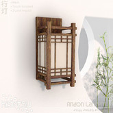 kisetsu - Andon Wall Style 1 - Dark Wood