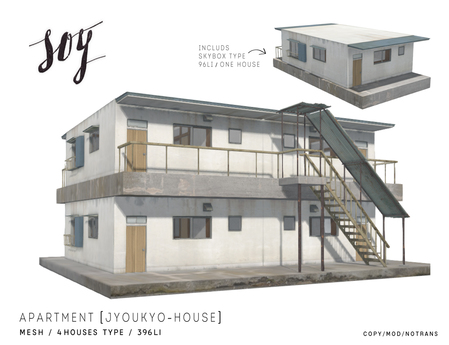 Soy. Apartment [Jyoukyo-House] addme