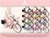 Blush   gatcha   solex vintage 12 colors adult mp