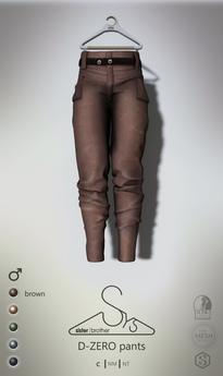 [sYs] D-ZERO pants M (fitted & body mesh) - brown GIFT <3