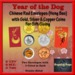 Year of the Dog - Red Envelopes with Coins Transfer Version
