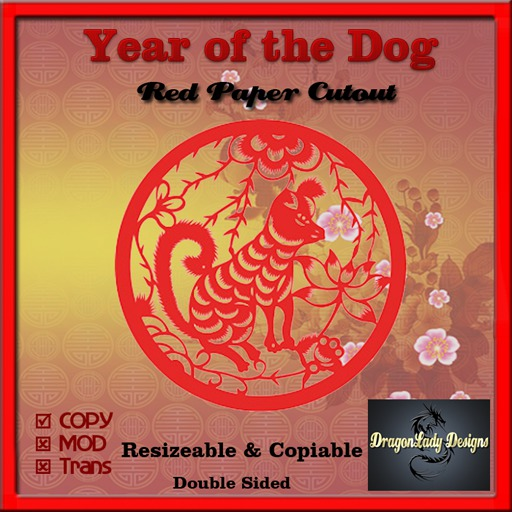 Year of the Dog Red Paper Cut Out