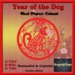 Year of the dog red paper cutout t
