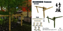 [MG]BAMBOO FENCE