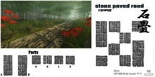 [MG]stone paved road