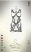 [sYs] STRAPY dress (body mesh) - white