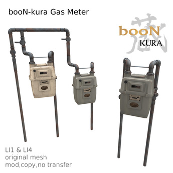 booN-kura gas meter