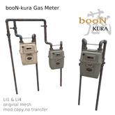 booN-kura gas meter