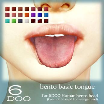 *6DOO* bento basic tongue