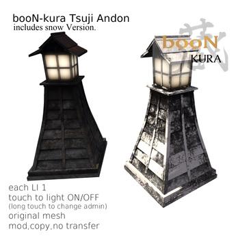 *booN-kura Tsuji Andon