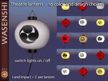Theatre lantern - with texture menu