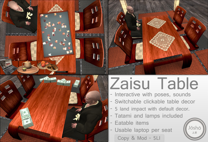 [Image: Zaisu_table_item_-_sedona_red_-_special_...1517742374]