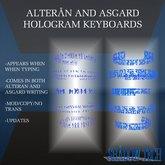 Alteran and Asgard Hologram Keyboards