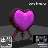 Butanik83 - Love Injector