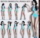 SEmotion Bento Modeling poses Set 3 - 10 static female poses