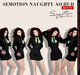 SEmotion Naughty AO HUD 3.9