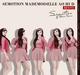 SEmotion Mademoiselle AO HUD 3.9