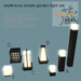 *booN-kura simple garden light set
