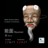 [BMS] Noumen Okina // BOX