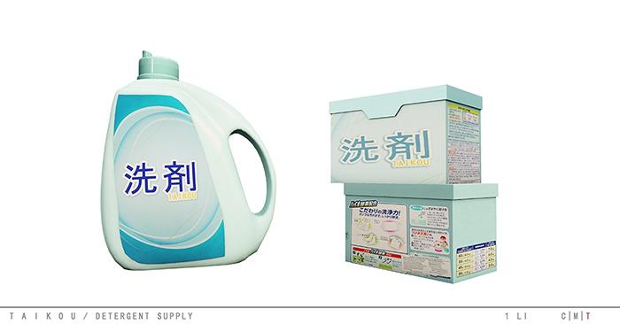 taikou / detergent supply