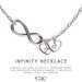 Cae :: Infinity :: Necklace [bagged]