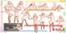 rBentoPose:Phone(rez){Box}