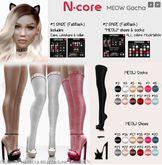 N-core Meow Set Vanilla 5 17 Maitreya socks shoes
