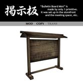 -[ED] Bulletin Board Mini(Ancient)