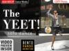 A&M: Yeet - solo dance (BENTO hands) :: #TAGS - street, urban, rap, rapper, basketball