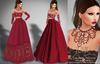 .:JUMO:. Valery Gown - Maitreya Belleza Slink - ADD ME