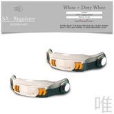:::SOLE::: SA - regulator White