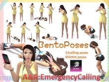 A&R;EmergencyCalling[BOX]
