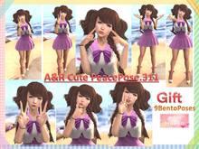 A&R:CuteBentoPosepack0311{BOX}(REZ)