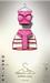 [sYs] KORMA dress (body mesh) - pink