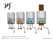 Soy. Water Heater [addme]