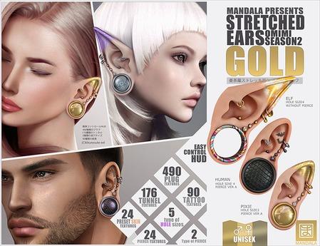UNISEX [MANDALA]STRETCHED_Ears_Season2 GOLD