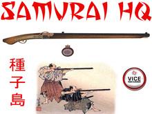 MESH Samurai Tanegashima - VICE - (boxed)