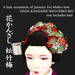 **booN kanzashi SHO-CHIKU-BAI ornament of January for maiko hair