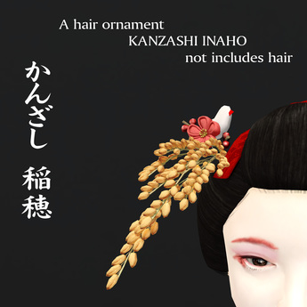 *booN kanzashi INAHO hair ornament
