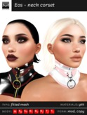 *HDM* Eos - Neck Corset v1.4 (Wear Me)