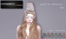 D.U.S.T.  - greed for shimmery - headpiece / lights