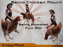 [Vaak] Bento Chicken Mount